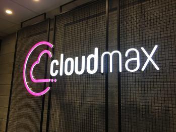 照片來源:Cloudmax