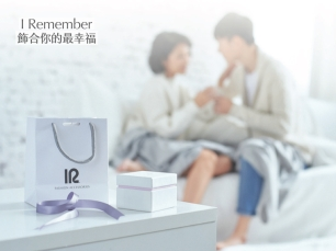 IR品牌再造New Brand Image
